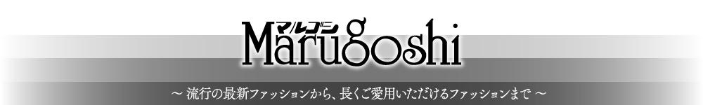 Marugoshi